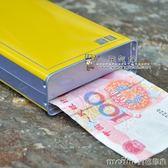 儲錢罐大號超大取不出的馬口鐵皮成人紙幣存錢罐 只進不出存錢罐 美芭