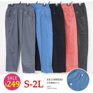 BOBO小中大尺碼【08020】涼感滑布鬆緊九分褲 S-2L 共5色 現貨