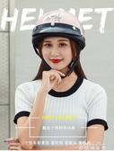 頭盔 電動電瓶頭盔灰男女可愛韓版輕便帶圍脖保暖安全帽四季通用卡通(快速出貨)
