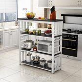 廚房置物架微波爐架切菜桌操作台2層3層多功能收納儲物架落地定制YTL 皇者榮耀