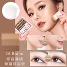 韓國16 Brand修容濾鏡漸層修容餅1入