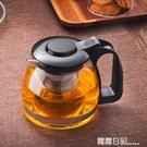 耐熱玻璃茶壺不銹鋼內膽花茶壺過濾茶具泡茶壺套裝沖茶水壺 露露日記