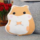 抱枕 可愛倉鼠抱枕 靠墊 玩偶 動物抱枕 靠枕