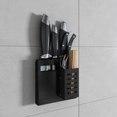 廚房置物架免打孔壁掛不銹鋼收納架菜刀菜板置物架刀架筷子筒一體YYJ 麥琪