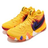 Nike Kyrie 4 EP 70s Uncle Drew 70S Decades Pack 黃 深藍 橘 漸層 男鞋 籃球鞋 【PUMP306】 943807-700