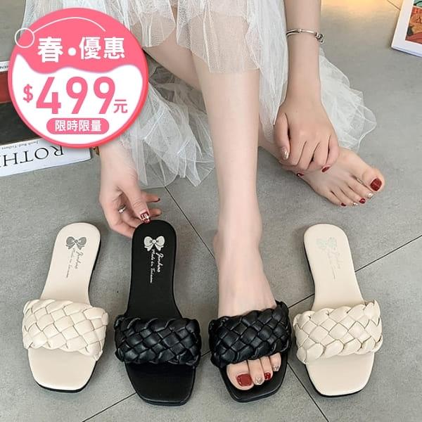 方頭鞋.MIT日系簡約素色麻花編織平底拖鞋.白鳥麗子