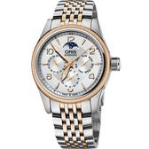 ORIS 豪利時 Big Crown 大錶冠月相盈虧日曆手錶-銀x玫瑰金/40mm 0158276784361-0782032