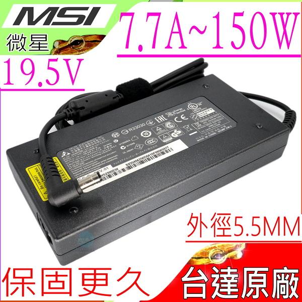 MSI 19.5V,7.7A,150W 充電器(原廠)-微星 GT683,GT683R,GT780,GT660,GT660R,雷蛇 Razer Blade,RC30,RZ09