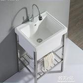 現貨 家用陽台陶瓷洗衣盆 洗衣池 洗衣櫃不帶搓衣板 洗衣槽 50CM 60CM 韓美e站