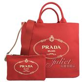 茱麗葉精品【全新現貨】 PRADA 1BG161 復古燙印LOGO帆布超大容量兩用購物包.紅
