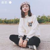 加絨加厚大學T女秋冬季2018新款長袖韓版寬鬆百搭學生上衣打底衫潮