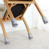 凳腳套 布藝靜音加厚耐磨防滑桌椅腳套凳子腿保護套椅子腳套桌腳墊桌腿套 moon衣櫥