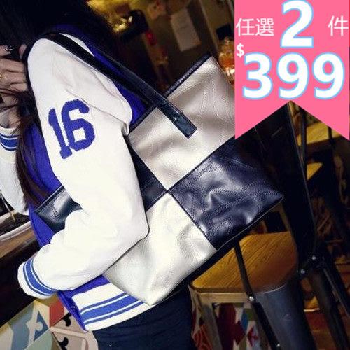 側背包 拼接時尚韓版潮流手提包托特包包 3色 JB03257系列-寶來小舖 Bolai shop(現貨販售)