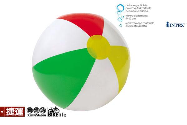 INTEX 59010充氣水上四色海灘排球