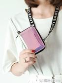 米印卡包女式韓國可愛個性迷你小巧大容量信用卡證件位卡片零錢包 繽紛創意家居