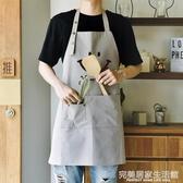 圍裙家用廚房防水防油可愛工作服韓版時尚做飯圍腰男女定制印LOGO 完美居家生活館