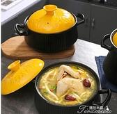 砂鍋-砂鍋耐高溫瓦煲煲湯陶瓷塘瓷沙鍋燉湯燉鍋家用燃氣湯鍋煤氣灶專用 快速出貨