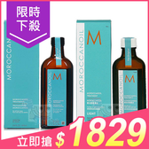 MOROCCANOIL摩洛哥油 摩洛哥優油(護髮油)/輕優油(細軟&淺色髮)200ml【小三美日】原價$2199