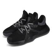 adidas 籃球鞋 D.O.N. Issue 1 GCA 黑 灰 男鞋 蜘蛛人 Marvel 運動鞋 【PUMP306】 FV5579