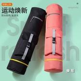 瑜伽包 收納袋圓筒包瑜伽墊套網袋背包加厚高質量便攜輕便大容量JY