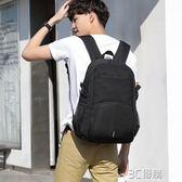 後背包 商務背包男士雙肩包韓版時尚潮流旅行包大容量休閒學生書包電腦包 3C優購