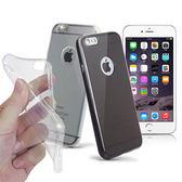X_mart Apple iPhone 6 / iPhone 6s 4.7吋 水晶TPU軟質薄型保護套