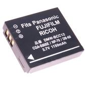 Kamera Fujifilm NP-70 (DB-DMW-BCC12/CGA-S005E/NP-70/DB-60)高品質鋰電池FinePix F20,FinePix F40fd保固1年 DB60 DB-65 DB65