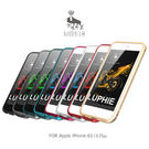 LUPHIE Apple iPhone 6S / 6 Plus 5.5吋 亮劍系列 金屬邊框 鋁合金框 保護框 手機框 I6SP / I6P