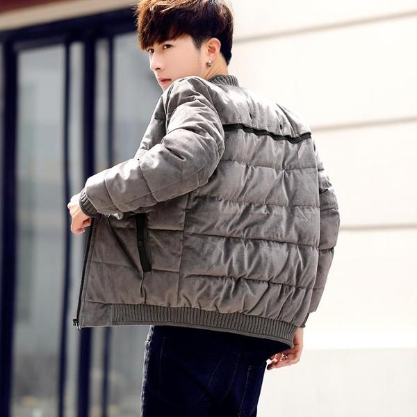 全館83折 棉衣男士冬季外套新款青年韓版休閒男裝羽絨棉服加厚棉襖棒球服潮