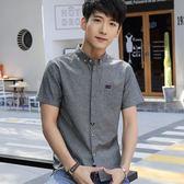 短袖素面襯衫 韓版修身青年男裝百搭休閒上衣《印象精品》t370