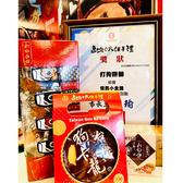 【打狗餅鋪】台灣狗卡龍綜合組_2019高雄十大伴手禮_懷舊小食獎