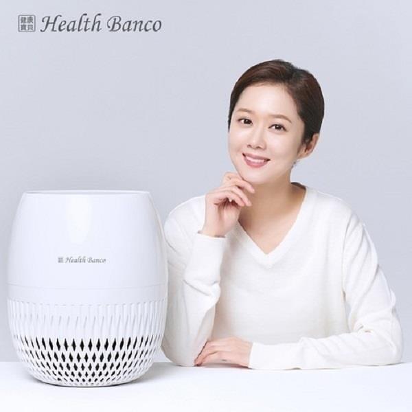 【南紡購物中心】《Health Banco》空氣清淨器(鑽石機)HB-H1C