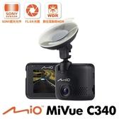 Mio MiVue C340 SONY感光行車記錄器