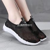 老北京布鞋女2021夏季新款網鞋軟底一腳蹬透氣防滑輕便上班網面鞋