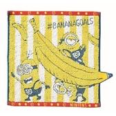 丸真 MINIONS小小兵 100%純棉小方巾 手帕 擦手巾 香蕉 條紋_RS68129