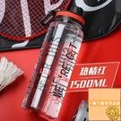 太空水杯1000ML大容量塑料便攜防摔水瓶運動健身水壺【小獅子】