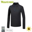 【 Mountneer 山林 男 排汗長袖上衣《黑灰》】41P01/保暖衣/中層衣/休閒長袖