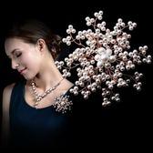 飾品新款歐美復古仿珍珠衣服胸針夸張個性胸花別針女生日禮物WL3832【衣好月圓】