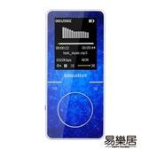 學生錄音筆MP3 MP4 hifi 播放器