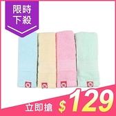 儂儂non-no (60076)最乾淨浴巾(68x136cm)1入 4色可選【小三美日】原價$149