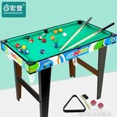 兒童玩具 兒童台球桌家用木質美式黑8桌球台室內男孩玩具大號台球桌 城市科技