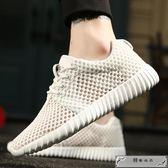 2019夏季新款男鞋透氣洞洞鞋防滑情侶涼鞋網面小白鞋鏤空韓版潮鞋