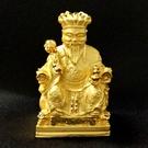 福德正神 土地公 5.3公分 佛像法像-金色