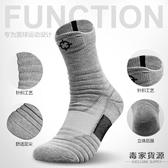 籃球襪子專業運動低中高幫跑步健男女長短筒毛巾底加厚襪【毒家貨源】