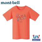【Mont-Bell 日本 女 WIC.T 木堅果短袖排汗T 恤《珊瑚粉》】1114353/運動上衣/快乾透氣