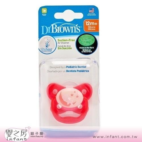 【嬰之房】Dr. Brown s布朗博士 PreVent功能性夜光安撫奶嘴 12M+(粉)