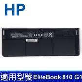 HP OD06XL 3芯 高品質 電池 OD06 EliteBook 810 G1 HSTNN-IB4F HSTNN-W91C 698750-171 698750-1C1 698943-001 1ICP5/50/69-2