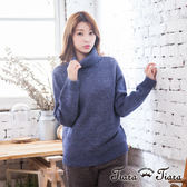 【Tiara Tiara】激安 素色翻摺領長袖毛衣針織衫(藍/紅)