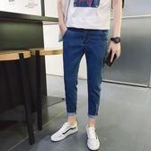 男褲 牛仔褲 九分褲男褲 韓版小腳褲丹寧褲【非凡上品】q1258