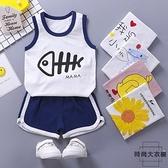 男童女童工子背心寶寶背心短褲套裝無袖T恤【時尚大衣櫥】